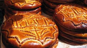 Essen Armenien - Gata